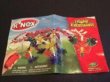 Knex Instruction Manual Only #12050 Stompin' K'nexosaurus Knexosaurus Book