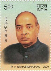 India Indien Inde Withdrawn Narasimha Rao Stamp MNH 2020