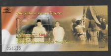 2001 MNH Indonesia Michel block 169