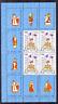 Francobolli 1987 Vaticano Foglietti GIOVANNI PAOLO II San Nicola MNH** 700