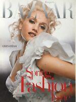 GWEN STEFANI March 2005 HARPER'S BAZAAR Magazine NAOMI CAMPBELL / BIANCA BALTI