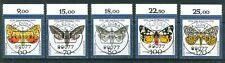 BRD Mi-Nr. 1602-1606 zentrisch gestempelt Vollstempel - ULM Donau + Gummierung