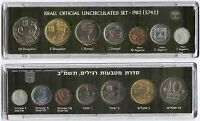 Israel Official Mint Sheqel Coins Set 1982 Uncirculated
