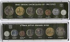 Israel Official Mint Sheqel Coins Set 1982 Uncirculated