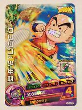 Dragon Ball Heroes Promo JPJ-02