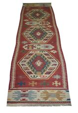 Traditional Hand-Woven Wool Afghan Rug Runner Home Decor 2'6''x9'4 ft DN-1696