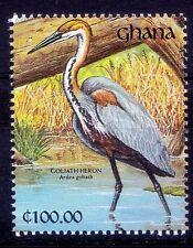 Ghana MNH, Goliath Heron, Water Birds - R69
