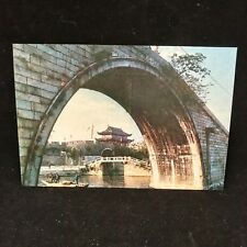 Vintage Post Card Panmen Gate Suzhou China