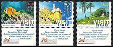 Israel 2011 Stamps VISIT ISRAEL - JERUSALEM, RED SEA,GALILEE.MNH+TABS.(V.Nice).