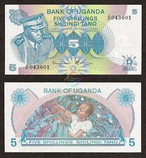 UGANDA 5 Shillings, President Idi Amin, 1977, P-5A, UNC