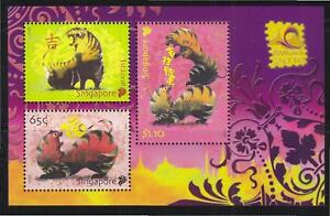 SINGAPORE 2010 BANGKOK 2010 STAMP EXHIBITION SOUVNIR SHEET OF 3 STAMPS IN MINT