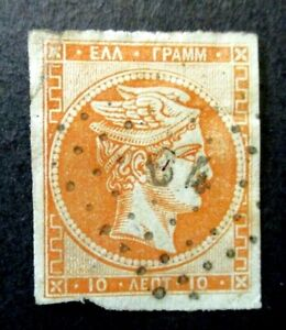 1868 Greece S# 26, 10 Lepta Pale orange bluish, used  imperfection(s)