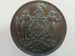 1896 H British North Borneo 1 Cent  AU About Uncirculated  KM#2