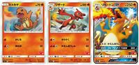 Pokemon Card Japanese - Charmander Charmeleon Charizard GX set - SML MINT