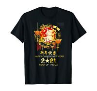 Happy Chinese New Year 2021 Year Of The Ox Lunar New Year T-Shirt Black S-5XL