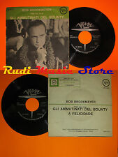 LP 45 7'' BOB BROOKMEYER Gli ammutinati bounty A felicidade 1963 italy cd mc dvd