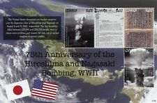More details for guyana 2021 mnh military stamps wwii ww2 hiroshima & nagasaki bombings 4v m/s