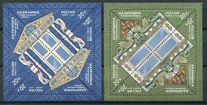 RUSSIA 2014 MINIFOGLI DECORAZIONI FINESTRE CERAMICHE MNH** MICHEL 2111/14