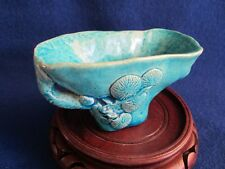VERY RARE ANTIQUE CHINESE KANGXI TURQUOISE GLAZE PORCELAIN LIBATION CUP