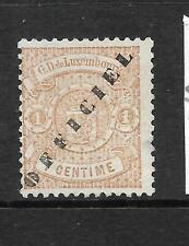 LUXEMBOURG  1878-80  1c ARMS OFFICIAL   MNG  SC O29