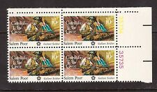 USA #1560a XF/NH Black Inscriptions Omitted Plate Block