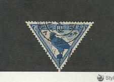 Iceland, Postage Stamp, #C3 VF Used, 1930 Airmail Bird