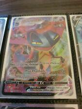Pokemon TCG Rebel Clash 093/192 Dragapult VMAX full art near mint