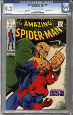 Amazing Spider-man #69  CGC 9.2