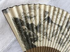 fan advertising antique for the feria of Jerez. der Marked der merito