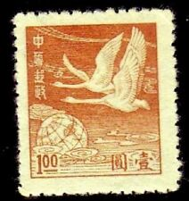China 1949 Silver Yuan Stamp (Flying Geese $1) MNH CV$15