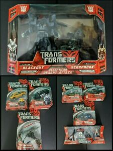 HUGE Transformers 2007 Movie Hasbro Lot! Target Deluxe Legends Scouts SEALED