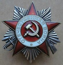 USSR Soviet Russia ORDER OF THE PATRIOTIC WAR (2st 6095896) LUX.OOB2/043.