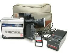VINTAGE SONY BETAMOVIE CAMCORDER, MODEL: BMC-110