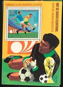Equatorial Guinea #MiBl86 MNH S/S CV€7.00 FIFA World Cup