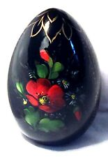• Lacquered Wooden Antique Egg • Beautiful! • From estate collection •