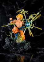 DRAGONBALL Z: SUPER SAIYAN SON GOKU FIGUARTS ZERO Figure BANDAI