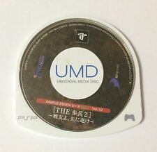 USED PSP Disc Only Simple 2500 Series Portable Vol.12 The Hohei 2 JAPAN Infantry