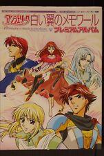 "JAPAN Angelique: Shiroi Tsubasa no Memoire ""Premium Album"" Guide Book"