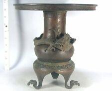 Ikebana #849 Japanese Antique Copper Dragon Wave USUBATA Flower Vase Pot Planter