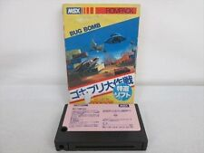 MSX GOKIBURI DAISAKUSEN COCKROACH Import Japan Video Game No inst 2457 MSX