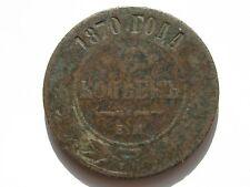 RUSIA , RUSSIA . 3 KOPEKS DE 1870
