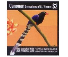 Ca. Grenadines St Vincent 2015 MNH, Birds Taiwan Blue Magpie, Self Adhesive