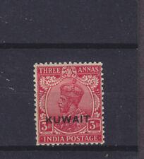 Kuwait KGV SG 21 Mounted Mint