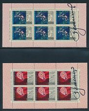 Russian #4007-4012 With Alexel Leonov Autographes On The Stamps Bt8089