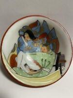 Japanese KUTANI Pottery Shunga Makura-e Sake Cup SAKAZUKI Japan Rare⑰