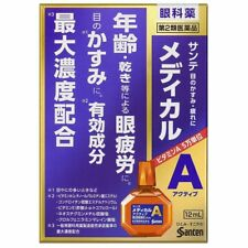 Santen Sante Medical Active Japanese Eyedrops 12mL