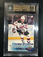 2016-17 Upper Deck Pavel Zacha Young Guns Canvas Rookie BGS 9.5