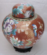 "12"" Chinese Beijing Cloisonne Cremation Urn China Style Spring Bouquet Red - New"