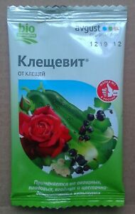 Kleschevite – insectoacaricide against leaf-eating pests - 5 x 4 ml - КЛЕЩЕВИТ