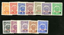 Peru Stamps VF OG NH 1930 Specimen Revenue Set of 12